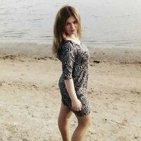 Valentina, 31 год, Лев, Донецк