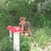 Nadejda, 84, Chernogorsk