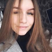 Юлиана 19 Новокузнецк