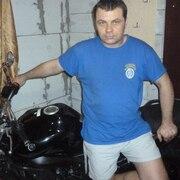 Начать знакомство с пользователем Гена 42 года (Козерог) в Шишаки