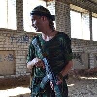 Иван, 28 лет, Дева, Волжский