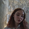 Ксения, 21, г.Нижний Тагил