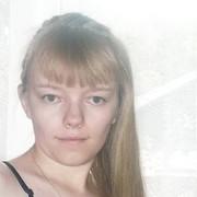 Лилия Каштан 25 лет (Телец) Черняховск