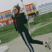 лиза 19 Петропавловск-Камчатский