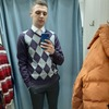 Alexandr Bukur, 20, Kishinev