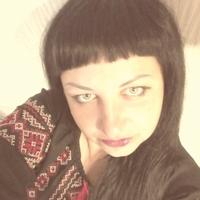 Кетрин, 32 года, Водолей, Тобольск