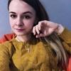 Nadejda, 25, Atbasar