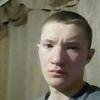 Владимир, 18, г.Чита