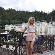 Юлианна 30 Киев