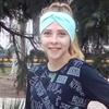 Valeriya, 16, Izmail