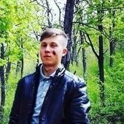 Valeriu 23 Кишинёв