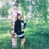 марина, 30, г.Воробьевка