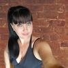 Nataliya, 32, Sacra