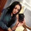 Anna, 34, г.Тбилиси