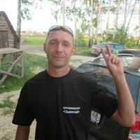 Алексей, 21 год, Рак, Липецк