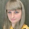 Марина, 36, г.Ступино