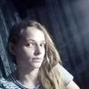 Анна, 23, г.Ачинск