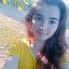 Самира, 17, г.Москва
