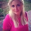 Марія Миколаївна, 23, г.Самбор