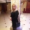Ирина Тремасова, 36, г.Самара