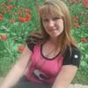 Анастасия, 24, г.Донецк