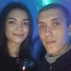 Андрей, 21, Запоріжжя