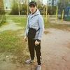 Дмитрий, 19, г.Старый Оскол