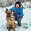 Андрей Владимирович, 22, г.Иркутск