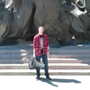 Alexander, 22, г.Новоайдар