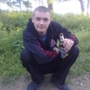 garik, 32, г.Пирятин