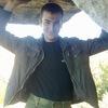 Александр, 34, г.Гремячинск