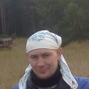 Николай 31 Сыктывкар