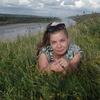 Ксения, 35, г.Вятские Поляны (Кировская обл.)