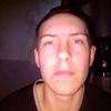 Кирилл, 18, г.Арсеньев
