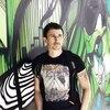Олег, 36, г.Дрогобыч
