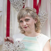 Elena, 21, Obukhiv