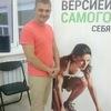Максим, 36, г.Нижнекамск