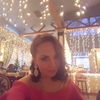 Марианна, 41, г.Краснодар