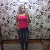 Natalya, 41, Georgiyevsk