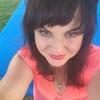 Nataliia, 42, г.Ивано-Франковск