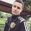 Максим, 23, г.Полтава