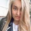 Вика, 23, г.Санкт-Петербург