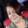 Нелли, 31, г.Алексеевка (Белгородская обл.)