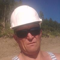 Сергей, 46 лет, Водолей, Уяр