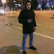 Николай 22 Пермь