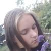 софья, 17, г.Тамбов