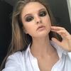 Алёна, 18, г.Москва