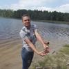 ольга, 34, г.Почеп