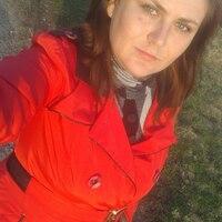 Янина, 25 лет, Водолей, Харьков