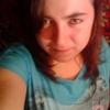 Кристина, 21, г.Стародуб